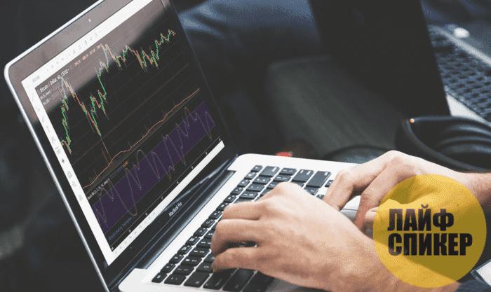 Майнинг – первоначальный способ заработать на криптовалюте