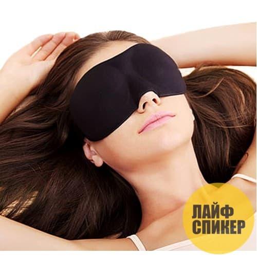 Ночные повязки на глаза