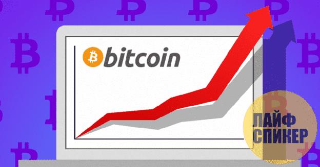 Операции с криптоденьгами через обменники в интернете