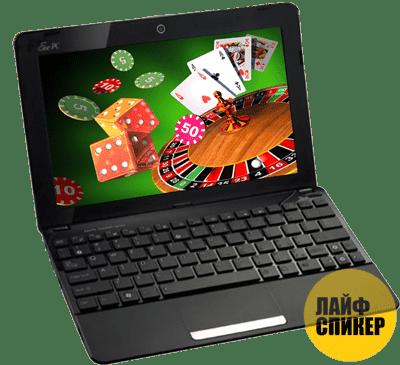 Репутация онлайн казино.