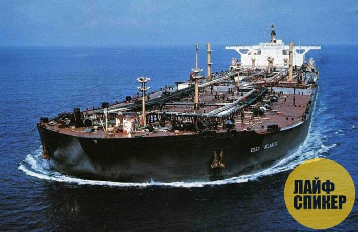 Esso Atlantic
