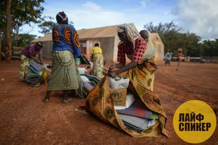беднейшие страны мира 2017 года
