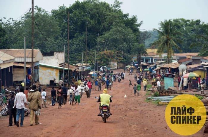 Самая бедная страна в мире 2017 года