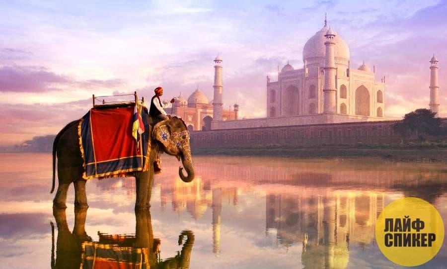 10 интересных фактов об Индии