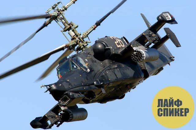 Самый быстрый военный вертолет России