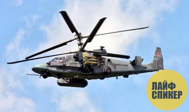Ка-52– «Аллигатор»
