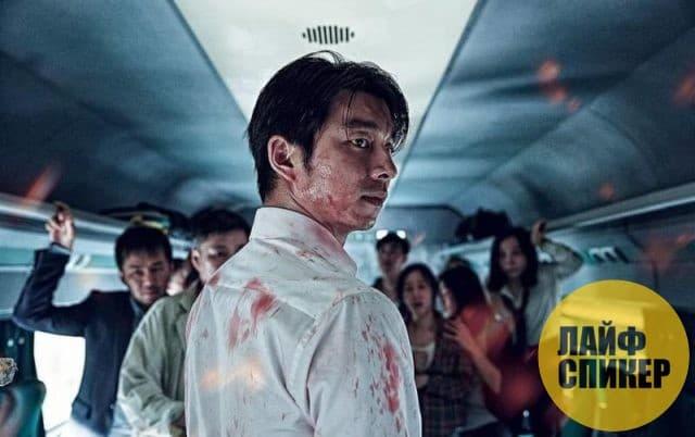 Лучший фильм ужасов в 2016 году про зомби апокалипсис
