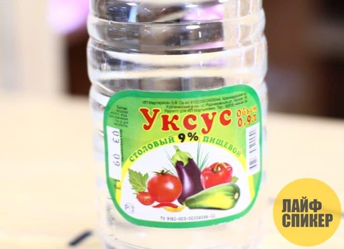 Чистка сковороды уксусом или лимонной кислотой
