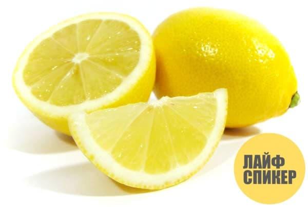 Лимонная кислота