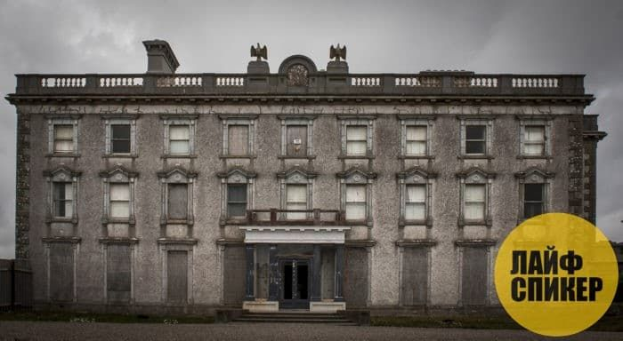 Ирландский замок Loftus Hall