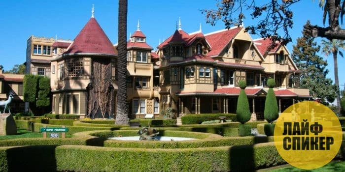 Winchester House. Проклятый калифорнийский особняк в городе Сан-Хосе