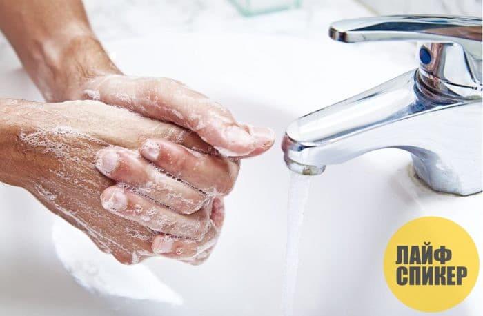 Частое мытье рук