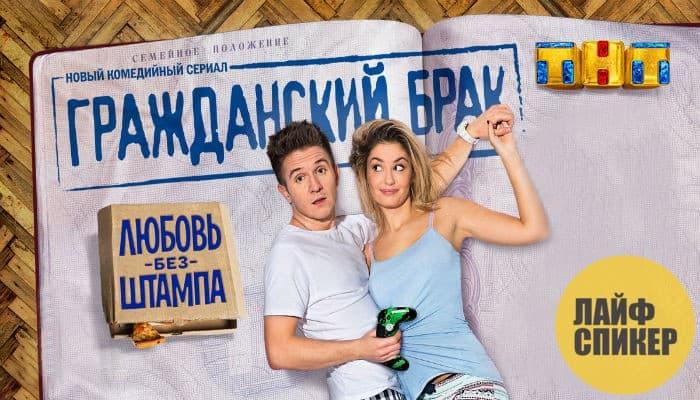 10 лучших русских сериалов 2017 года