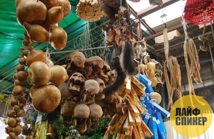 Магический рынок Сонора в Мехико