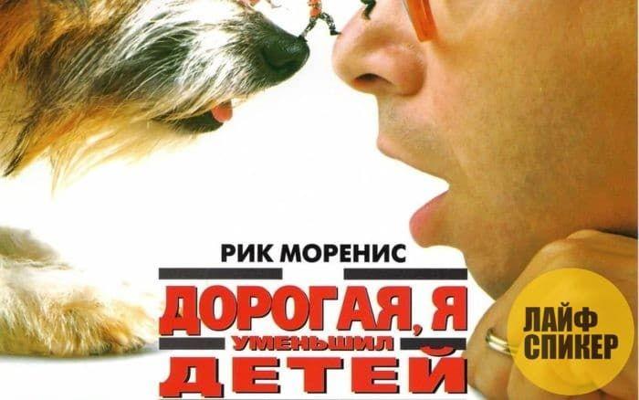 Лучшие фильмы Диснея