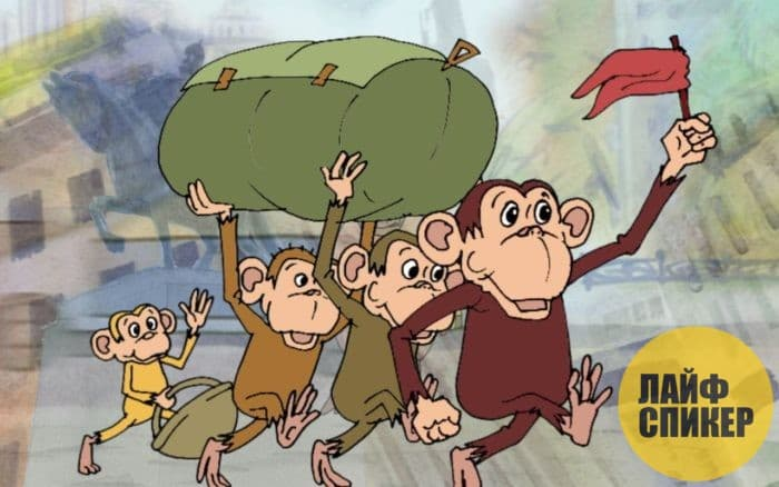 Список лучших советских мультфильмов для детей