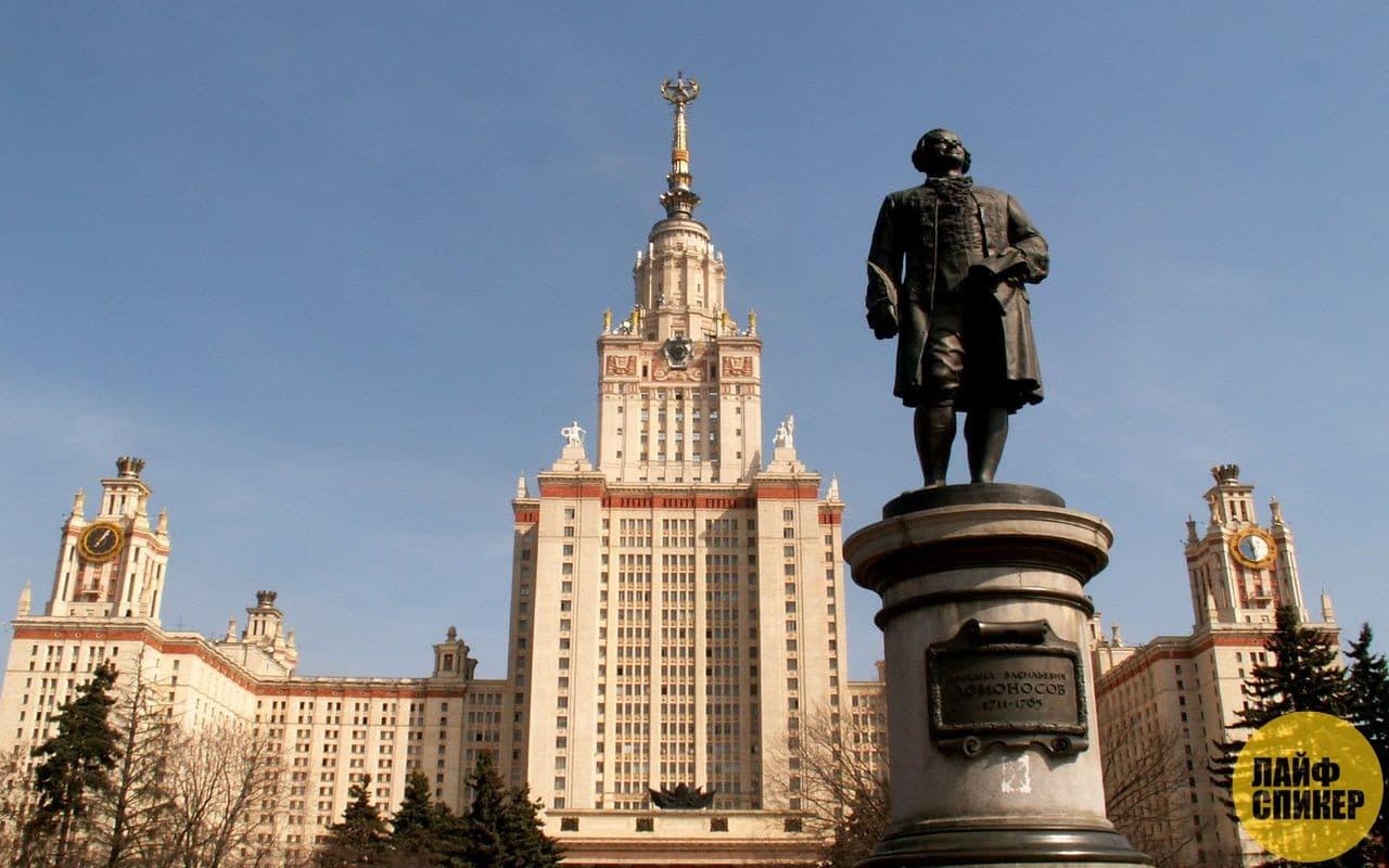 Лучшие университеты России в 2017 году
