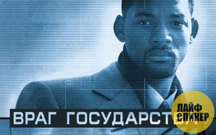 Рейтинг боевиков - Топ 10 лучших фильмов