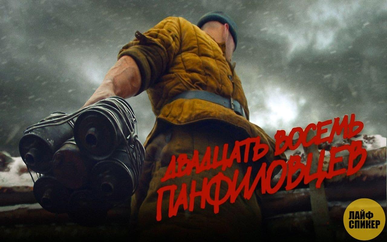 10 лучших российских фильмов о Великой Отечественной войне