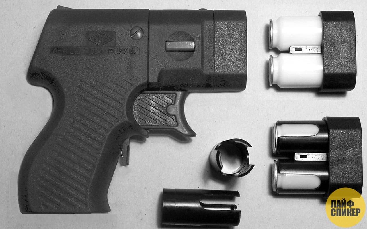 Что нужно для травматического пистолета 2018 год