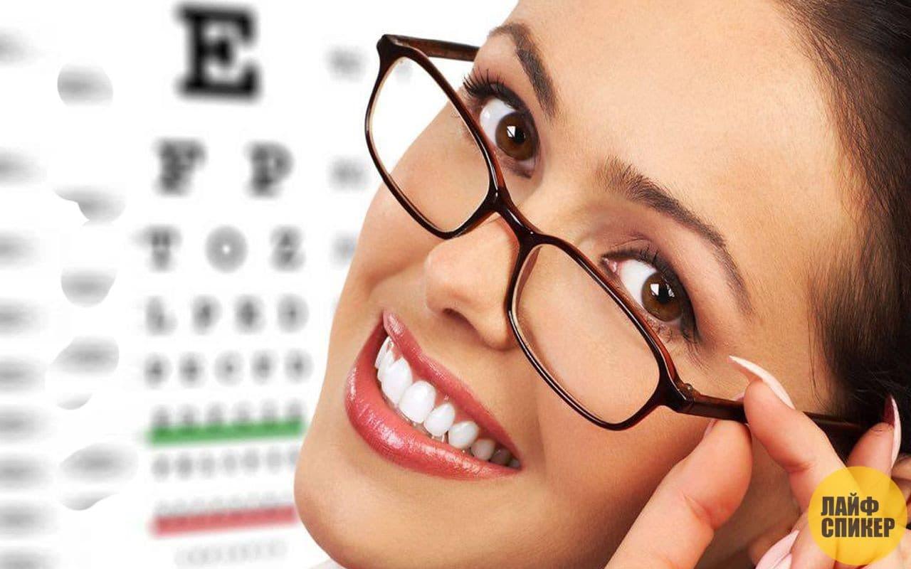 Народные рецепты для улучшения зрения