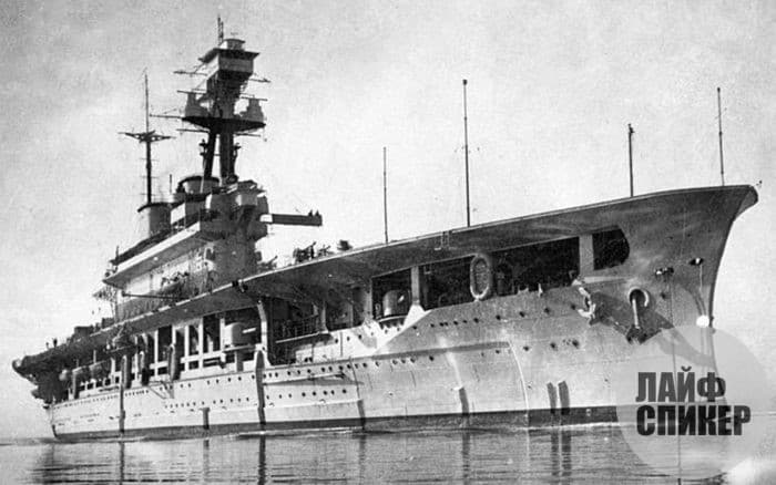 HMS Argus (Великобритания)