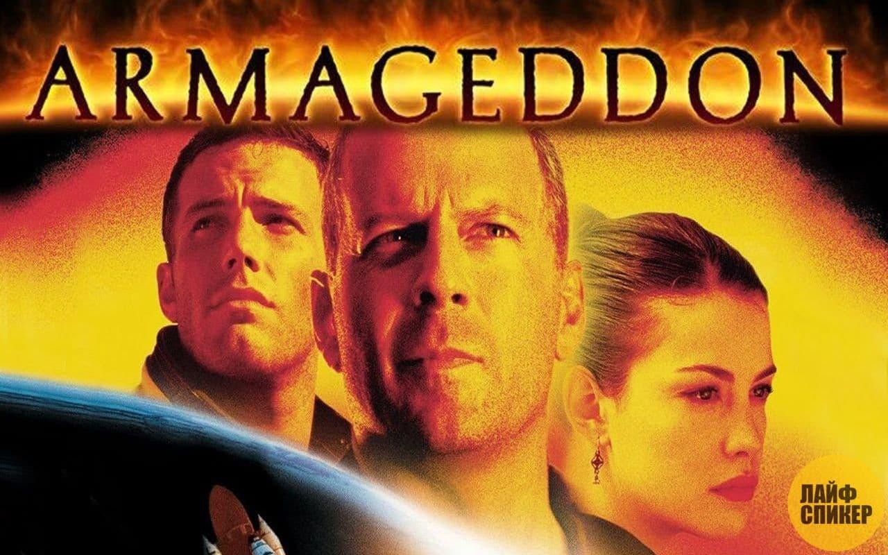 armageddon movie poster - 1280×720
