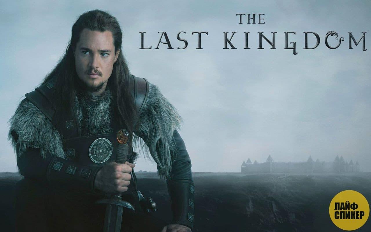 10 лучших фильмов о викингах