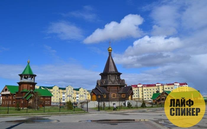 Самые дорогие российские города  для проживания в 2017 году