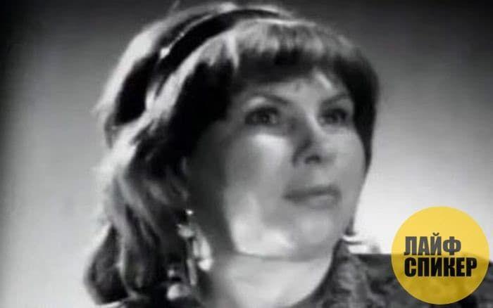 Тамара Иванютина. СССР