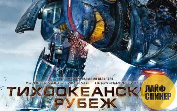 Лучшие фильмы про роботов и искусственный интеллект