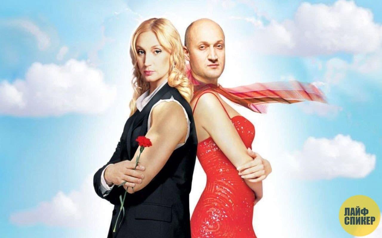 10 лучших комедийных фильмов про обмен телами