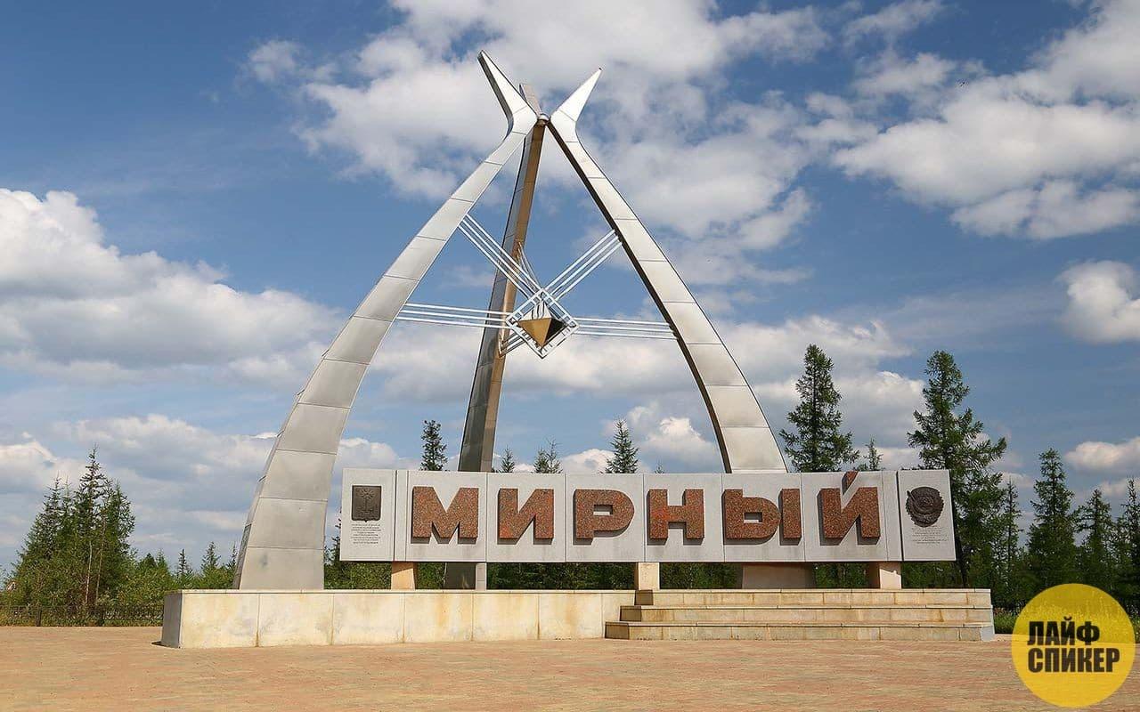 Самые дорогие города России в 2017 году для проживания