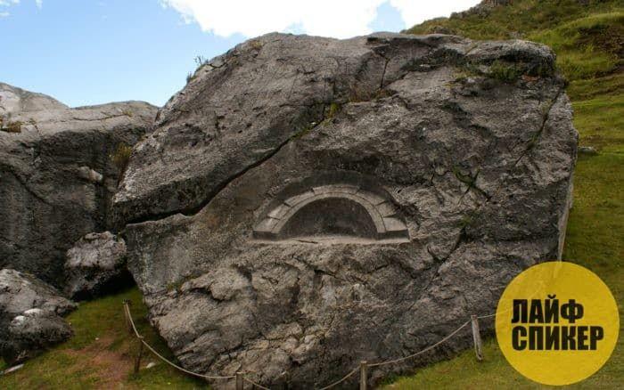 Лунный камень (Перу)