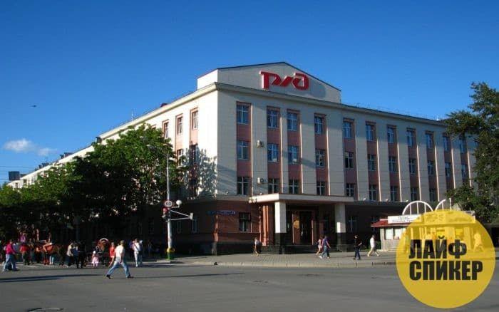 САмые дорогие города России 2017 года