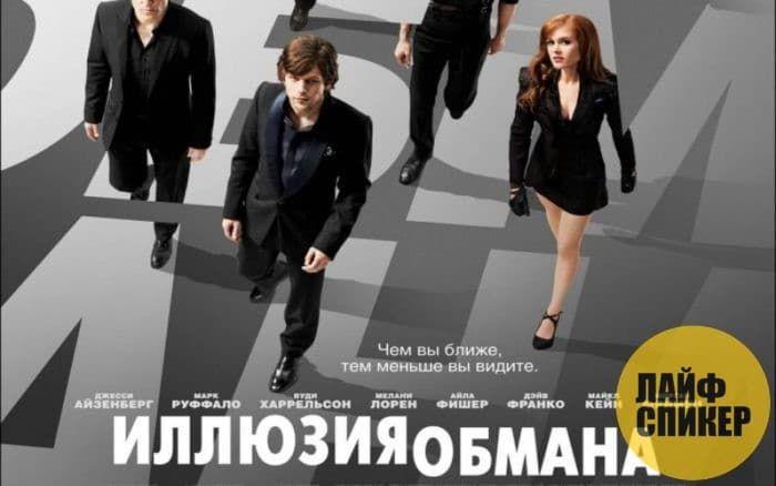 Лучшие фильмы про ограбления банков - Топ 10