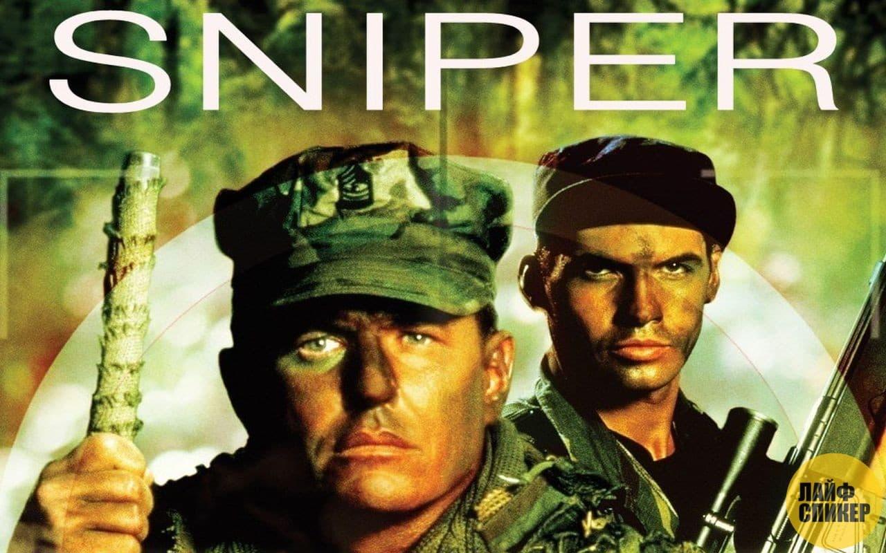 10 лучших фильмов про снайперов