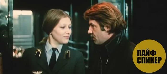 34-й скорый (1981, Андрей Малюков)