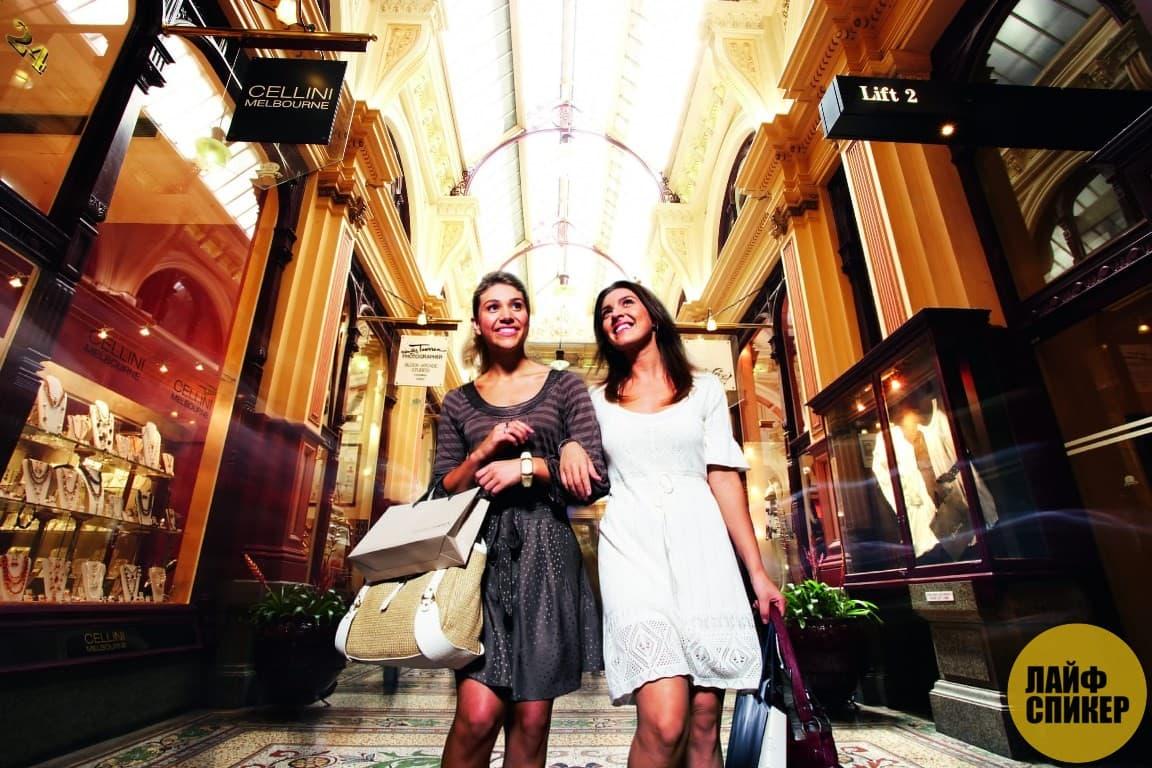 10 лучших городов в мире для шоппинга