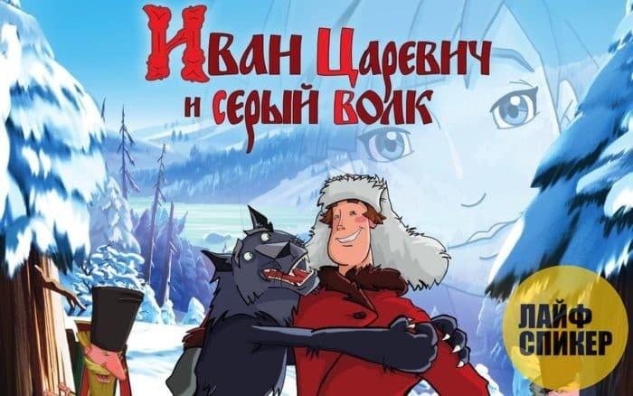 Лучшие мультфильмы для всей семьи