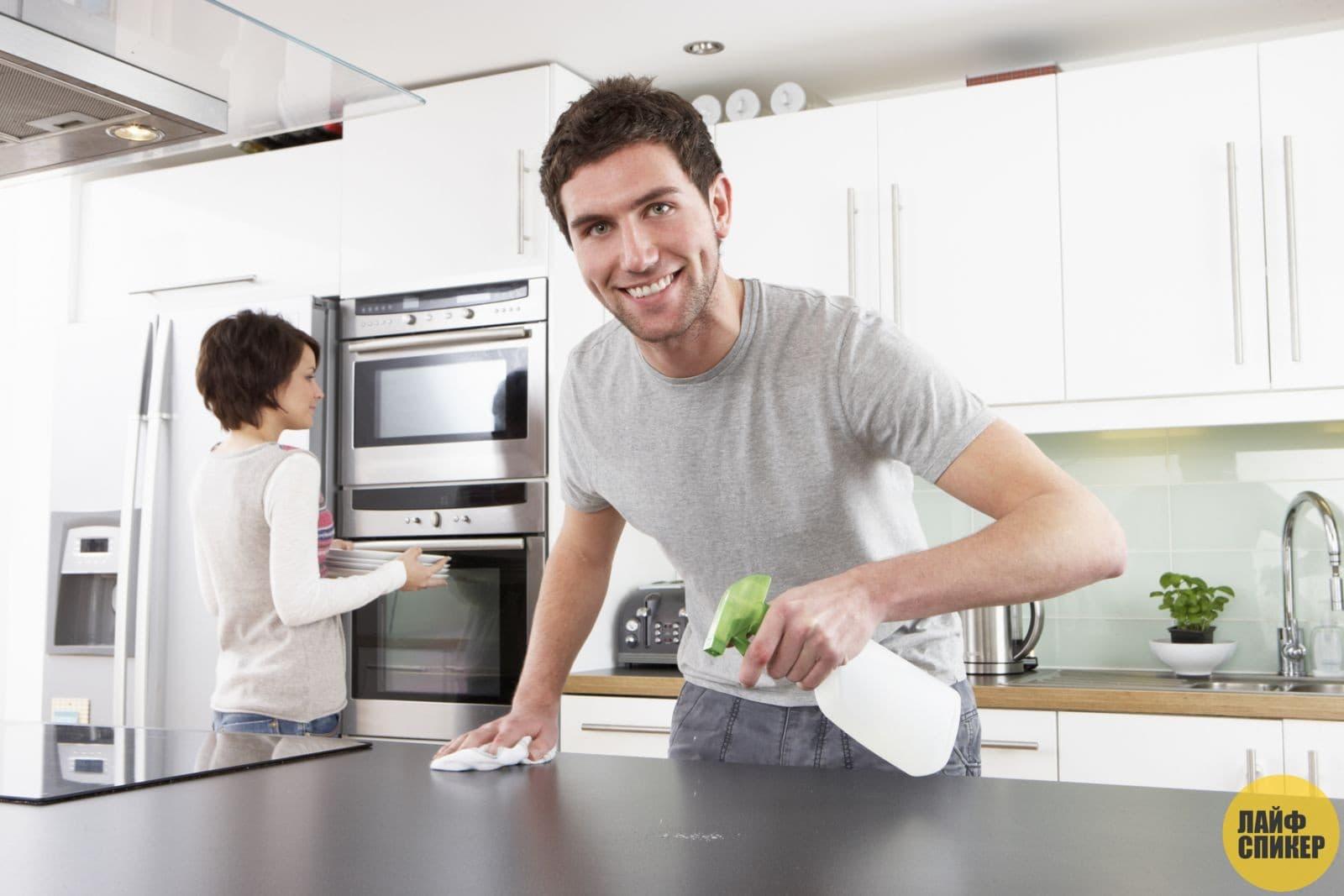 Как научить мужа помогать по хозяйству