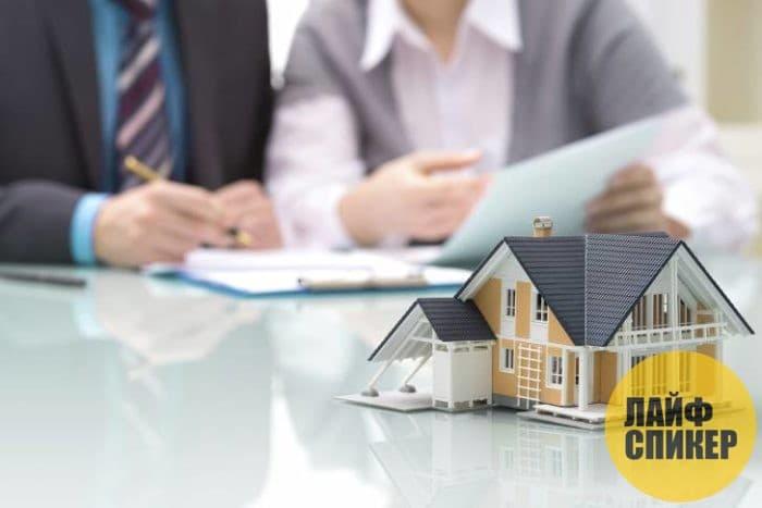 Как взять кредит в МФО под залог квартиры