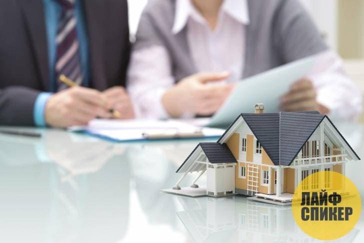Как получить заем в МФО под залог квартиры