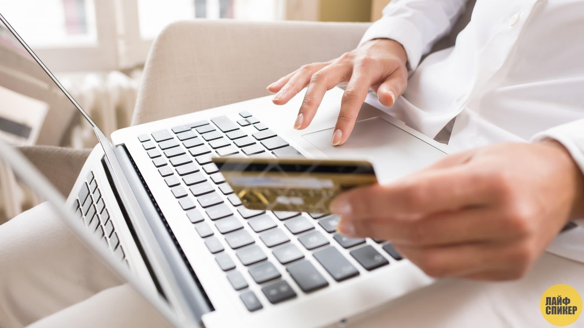 Как взять кредит с лайфа машина в кредит онлайн заявка