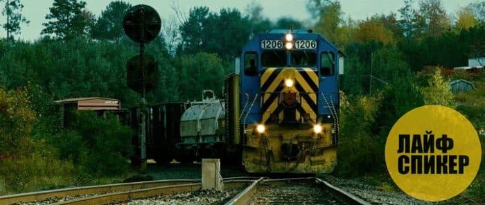 Фильмы действие которых происходит в поезде