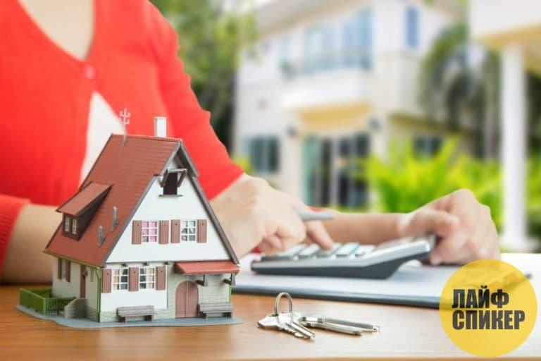 Грамотное оформление ипотеки: советы заемщикам