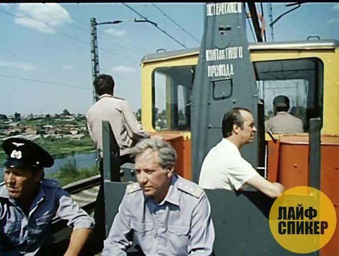 Остановился поезд (1982, Вадим Абдрашитов)