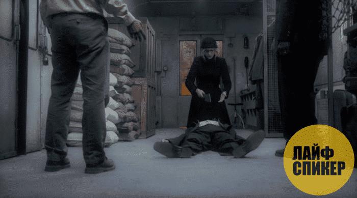 Призрачный экспресс (2008, Брайан Кинг)
