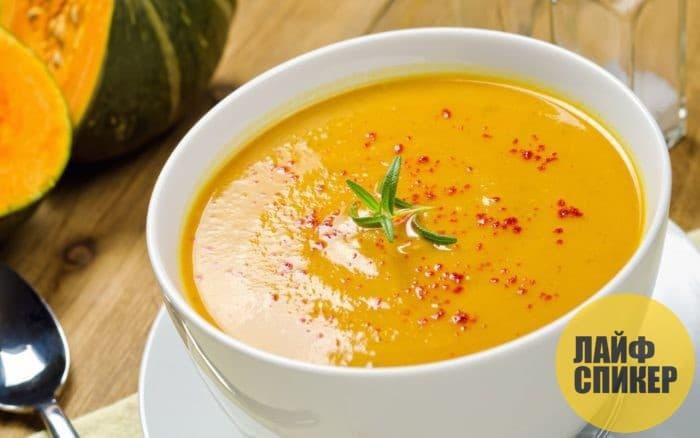 Лучшие рецепты вкусных блюд из тыквы