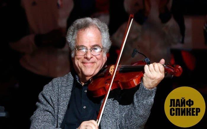 Лучшие скрипачи мира